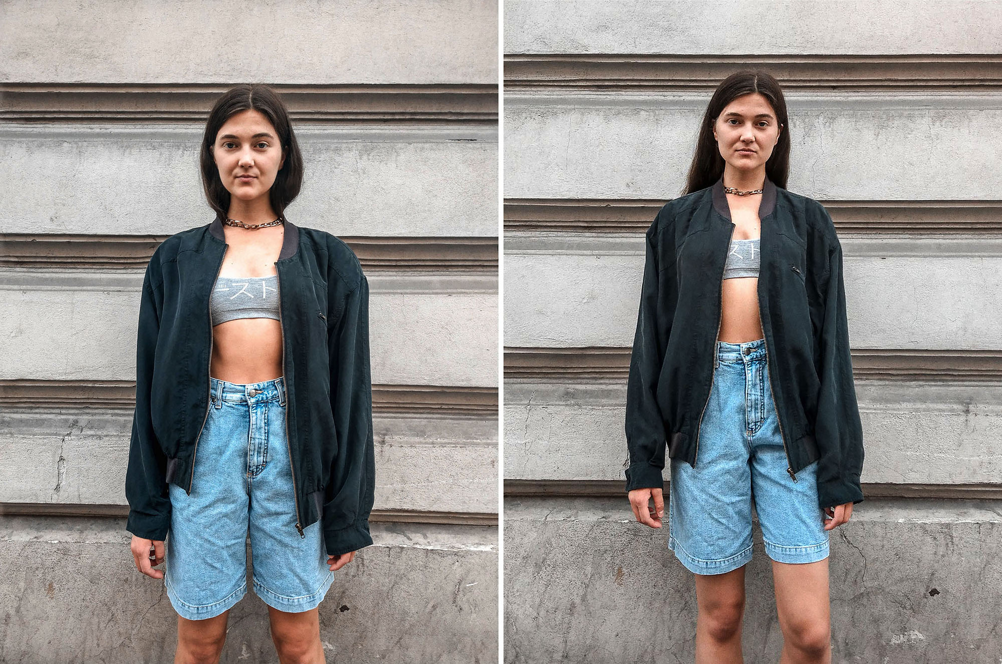 before and after: Schulterpolster entfernen aus Vintage 80er Jahre Jacken wie zB. Seidenbomber, Lederbomber