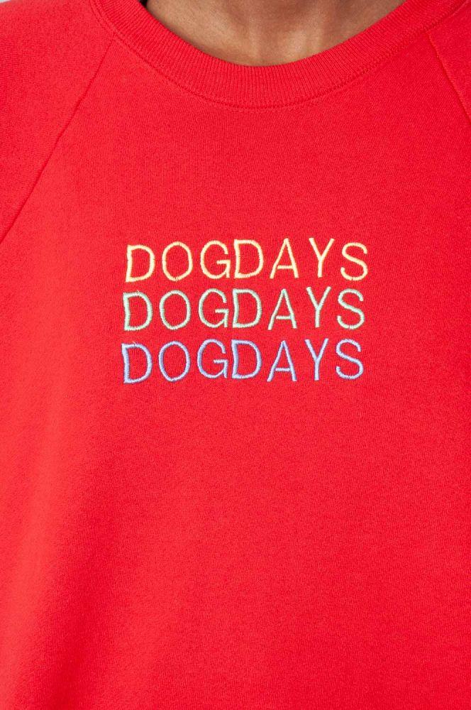 Dogdays Dogdays Dogdays 2